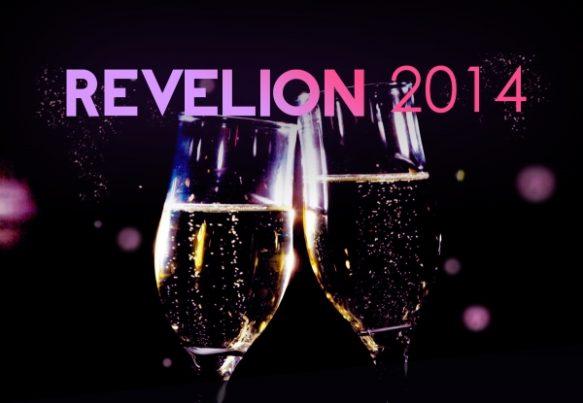 afis-revelion-2014-petrecere-piata-revolutiei-bucuresti-31-decembrie-2013