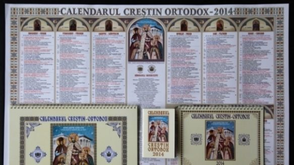 calendar_2014_28040900_14004600